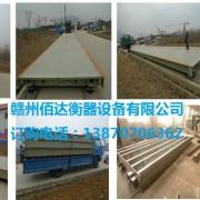 赣州佰达衡器设备有限公司的形象照片