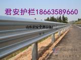 加强型护栏板、防撞护栏图片W护栏厂家