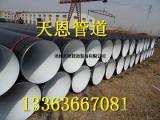 加强级3PE防腐地埋输气钢管厂家