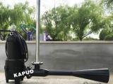 QSB潜水射流曝气机 水下增氧射流曝气机 凯普德供应