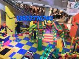 EPP新材料积木韩国大型儿童游乐园积木幼儿园环保积木玩具