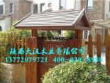 陕西防腐木门头加工|木牌楼厂家|木护栏价格