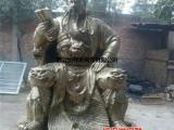 黄铜大关公,恒保发铜雕佛像,黄铜大关公3米定制价格