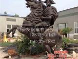 公园人铜像_恒保发人物铜雕_公园古代人铜像1.8米价格