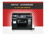 朗迈小型A3UV平板打印机手机壳彩打印机