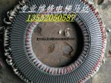北京电梯电机维修,碟式马达维修,圆盘特种电机