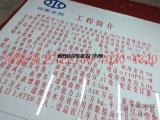 农业开发瓷砖标识牌哪家好   农业综合开发瓷砖标识牌便宜