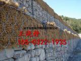 河堤加固工程石笼网厂  镀锌石笼网价格