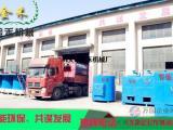 炭粉品质高合理高效利用再生资源的金禾连续式炭化炉