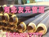 热水供暖用聚氨酯涂塑保温管价格