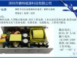赛特电源产品系列七