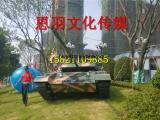 军事模型出租军事模型租赁