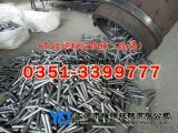 非晶纯铁生产厂家,非晶带材专用纯铁YTnc1低铝高含铁