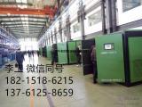 CRRC-110PM 中国中车 二级压缩永磁变频 螺杆空压机