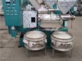 70型多功能螺旋榨油机 冷热两用榨油机 新型商用榨油机设备