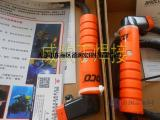 美国BROCO自耗式水下焊接装备电焊钳BR-20专用水下焊条