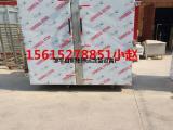 热销304不锈钢馒头蒸箱价格 专业定制蒸汽蒸房 燃气蒸饭柜