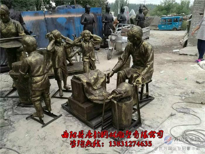 做爆米花人物雕塑,传统爆米花制作情景雕塑小品