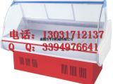 超市鲜肉柜(1.5米)|绿科SC-1.5GF型保鲜柜