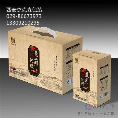 杂粮礼盒定制 农产品包装盒 瓦楞纸彩盒 免费设计