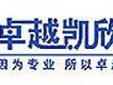 淮安新豪天地娱乐官网网站建设