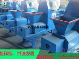 金禾机械制棒机提升木炭品质