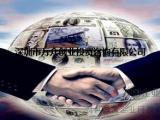 深圳公司注册的流程及所需的资料