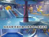 室内水上乐园游泳池设备厂家供室内大型拼接滑梯游乐池游泳池