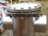 凝结水泵及给水滤网(A型B型) GD2000垂直型疏水盘