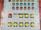 防爆动力控制柜