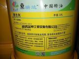 油污清洗剂