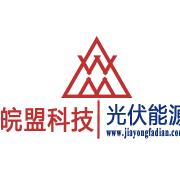 滁州皖盟网络科技有限公司的形象照片