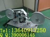 RCA-7-IBB纸带耐磨擦试验机