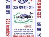 鱼饲料,宏大饲料,鱼饲料排名厂家