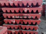 建设路桥山宝龙阳PE600x900颚式破碎机鄂板