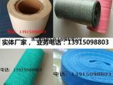 电缆包装布条,蛇皮布卷,编织缠绕带,不锈钢打包编织卷