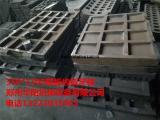 400*600铝矿石颚式破石机国标鄂板专用耐磨齿板配件铸造厂