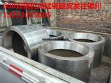 对滚机610*400辊芯破碎机锰13辊皮配件铸造厂家