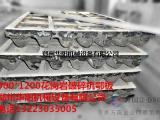 供应PEX150*750颚式破碎机牙板破碎机鄂板牙板齿板配件