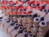 1200鹅卵石锻造耐磨锤头高锰钢锤头高珞合金锤头配件铸造厂家