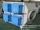 橡胶厂废气处理设备低温等离子设备特点