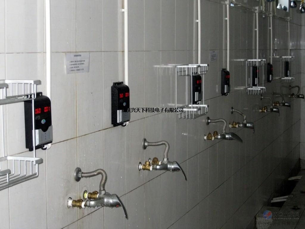 工厂节水刷卡器 刷卡节水机供应 计时洗澡控制器