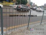 深圳防护栏厂家/市政道路隔离护栏直销/现货道路深标护栏价格