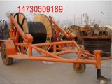 小型电缆拖车需要配牵引机器