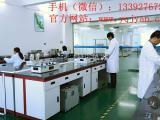 肇庆市仪器设备校准检测机构