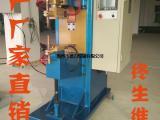 中频逆变直流电阻焊接机