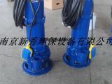 MPE75-2H潜水铰刀泵厂家