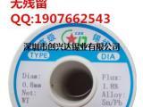 锡线/焊丝/焊锡线/63/37锡线/深圳创兴达锡业