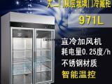 厂家直销FIRSCOOL立式直冷不锈钢冷藏展示柜