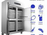 FIRSCOOL面点冷藏柜,佛斯科风冷面点常温柜的价格